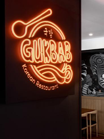 gukbab restaurant